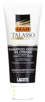 Крем-гель для душа - шампунь Guam Talasso UOMO 200 мл