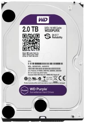 Внутренний жесткий диск Western Digital Purple 2TB (WD20PURX)