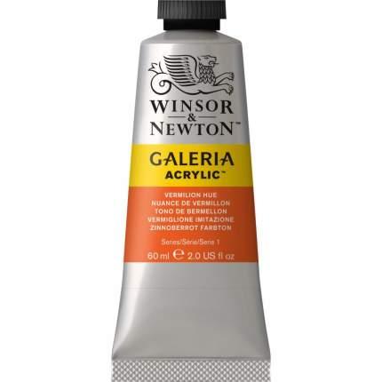 Акриловая краска Winsor&Newton Galeria пунцовый 60 мл