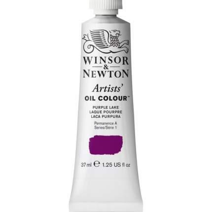 Масляная краска Winsor&Newton Artists пурпурный 37 мл