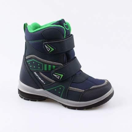 Мембранная обувь для мальчиков Котофей, 34 р-р