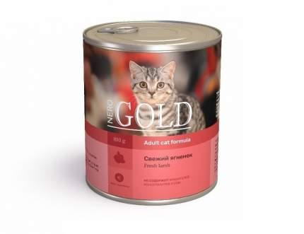 Консервы для кошек NERO GOLD, свежий ягненок, 810г