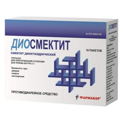 Диосмектит порошок для приготовления сусп. 3 г 10 шт.