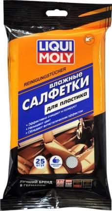 Салфетка LIQUI MOLY 77169