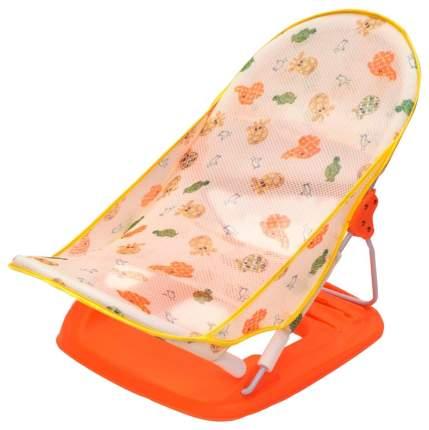 Горка-поддержка для купания Funkids Baby Bather Delux оранжевый арт. CC6633