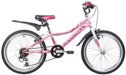 """Велосипед Novatrack 20"""" Novara (цвет: розовый)"""