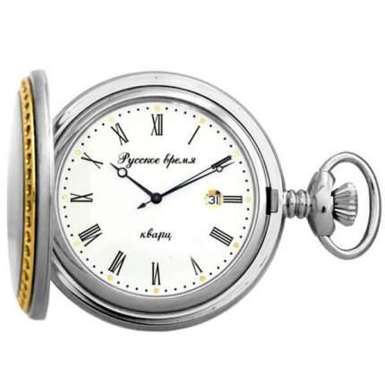 Карманные часы мужские Русское время 2784282 серебристые