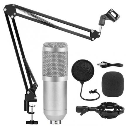 Микрофон 2emarket BM 800 (3923.4)