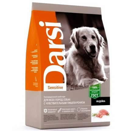Сухой корм для собак Darsi Sensitive, все породы, индейка, 10кг