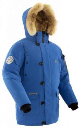 Пуховая куртка  DIXON SPECIAL 1461S-9307-046 СИНИЙ ROYAL 46