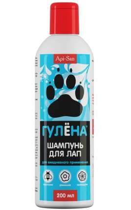 Шампунь Апи-Сан Crystal Line Гулена для лап собак (200 мл)