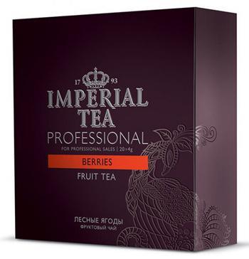 Чай черный лесные ягоды фруктовый чай Imperial tea professional пакетированный