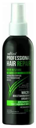 Масло для волос Bielita Восстановление Argan Oil 100 мл