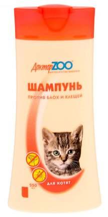 Шампунь для кошек и котят Доктор ZOO антипаразитарный, эфирные масла, 250 мл