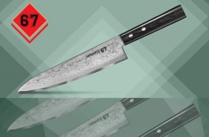 Нож кухонный Samura SD67-0085 20.8 см