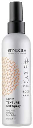 Средство для укладки волос Indola Солевой спрей 200 мл