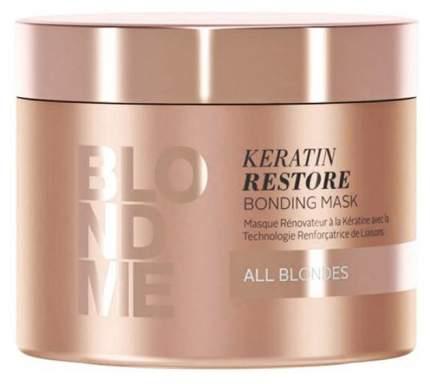 Маска для волос Schwarzkopf Professional BlondMe Keratin Restore 200 мл