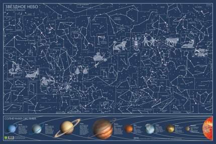 Карта Звездного Неба. Светящаяся В темноте.