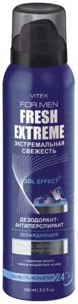 Дезодорант Vitex Fresh Extreme Охлаждающий 150 мл