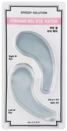 Патчи для глаз Missha Speedy Solution Firming Gel Eye Patch 2 шт