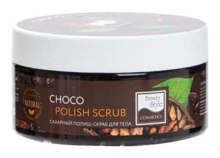 Скраб для тела Beauty Style Choco polish scrub 200 мл