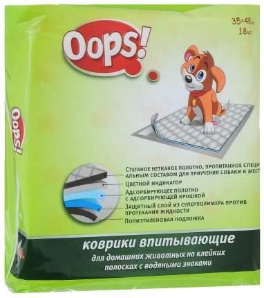 Пеленки для домашних животных OOPS! для собак и кошек 18шт 17 x 17см 18шт
