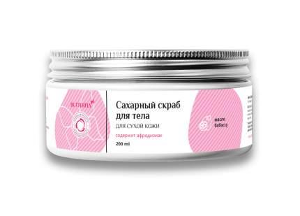 Сахарный скраб HygienaLab для сухой кожи тела, 200 мл