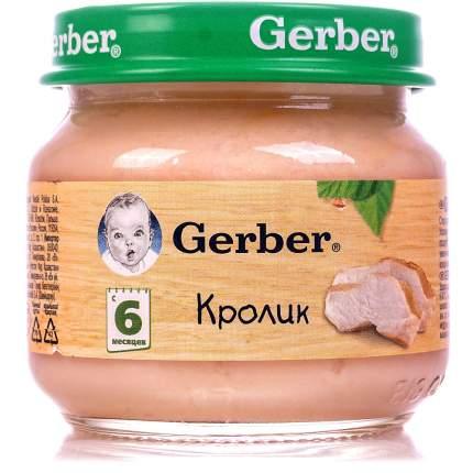 Мясное пюре Gerber Кролик от 6 месяцев 80 г