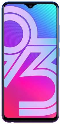 Смартфон Vivo Y93 32GB Nebula Purple (1815)