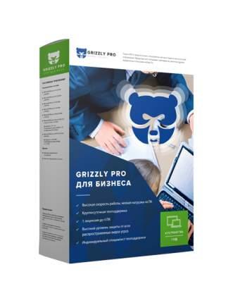 Антивирус Grizzly pro Для бизнеса