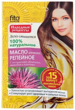Масло для волос ФИТОкосметик Репейное 20 мл