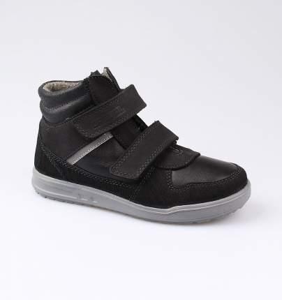 Ботинки Котофей 652118-32 для мальчиков р.35