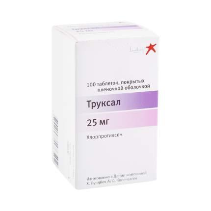 Труксал таблетки 25 мг 100 шт.
