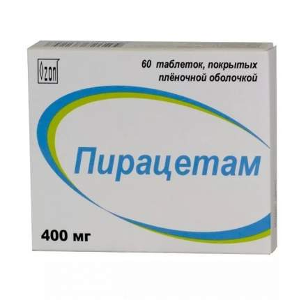 Пирацетам таблетки 400 мг 60 шт.