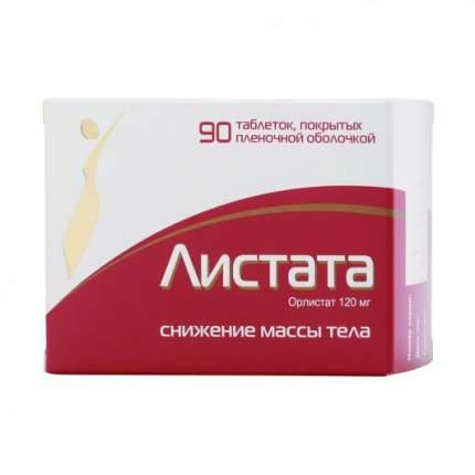 Листата таблетки, покрытые пленочной оболочкой 120 мг 90 шт.