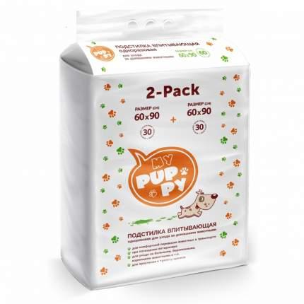 Пеленки для домашних животных Petmil MY PUPPY 60х90 см №60