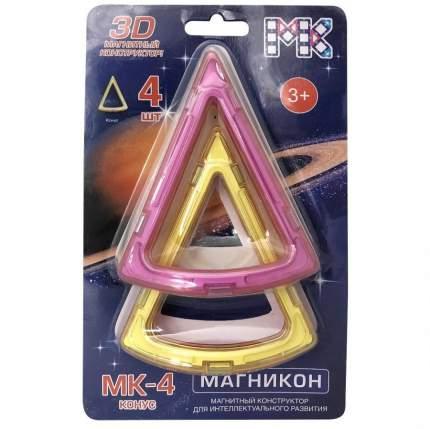 Конструктор магнитный Магникон МК-4-КН Конусы