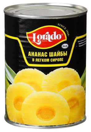 Ананасы Lorado в сиропе шайбы 0.85 л