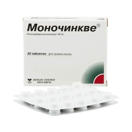 Моночинкве таблетки 40 мг 30 шт.
