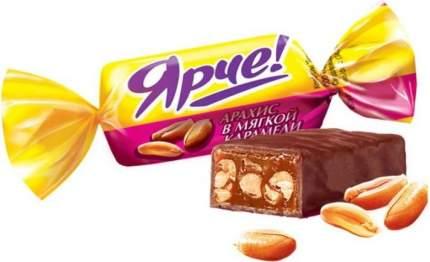 Конфеты Ярче! с арахисом в шоколаде 1 кг