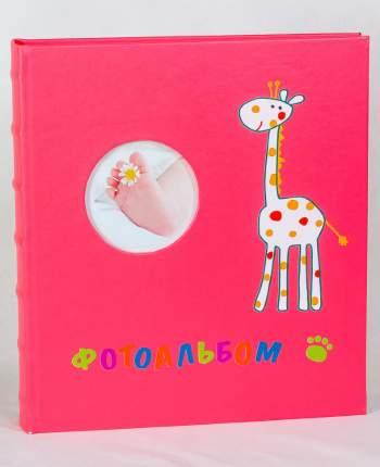 """Магнитный детский фотоальбом """"Жираф"""" с окошком на 60 страниц 28х31 см"""