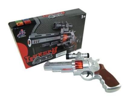 Пистолет Luxury Gun 239-2ab серебристый