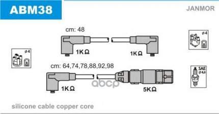 Комплект проводов зажигания JANMOR ABM38