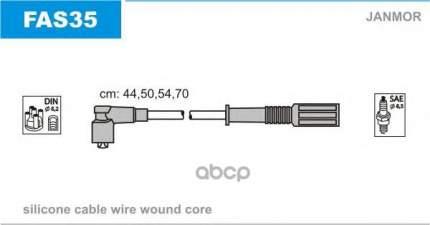 Комплект проводов зажигания JANMOR FAS35