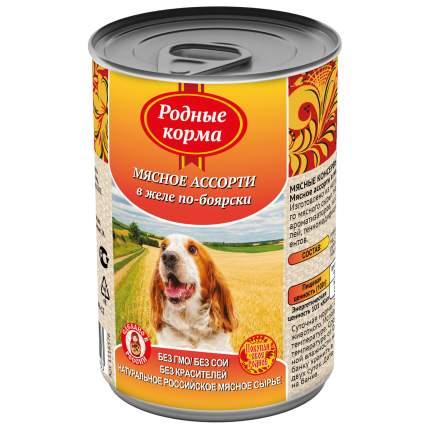 Консервы для собак Родные корма, мясное ассорти по-боярски, 970г