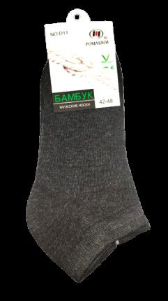 Носки мужские низкие бамбук темно-серые, размер 42-48