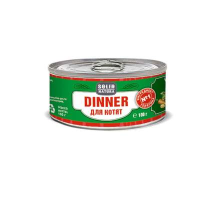 Консервы для котят SOLID NATURA Dinner, телятина, 100г