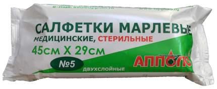 Салфетки марлевые медицинские стерильные 45х29 №5, 5 шт.