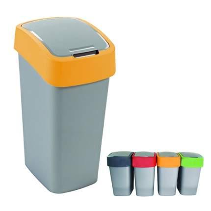 Контейнер для мусора FLIP BIN 50л оранже