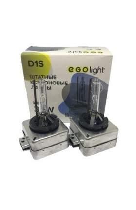 Комплект штатных ксеноновых ламп Egolight D1S 5000K